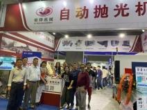 钜铧机械2019DME中国(东莞)机械展展会完美收官