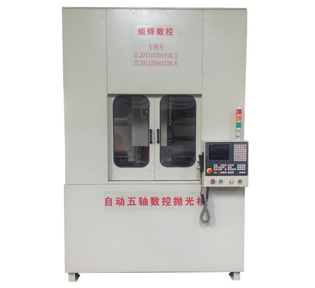 五抽数控抛光机JH-15C105