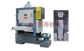 自动板材砂带拉丝机JH-08C360/380/3100