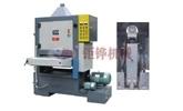 自贡自动板材砂带拉丝机JH-08C360/380/3100