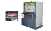 自贡不织布自动扫纹机JH-08C360-B